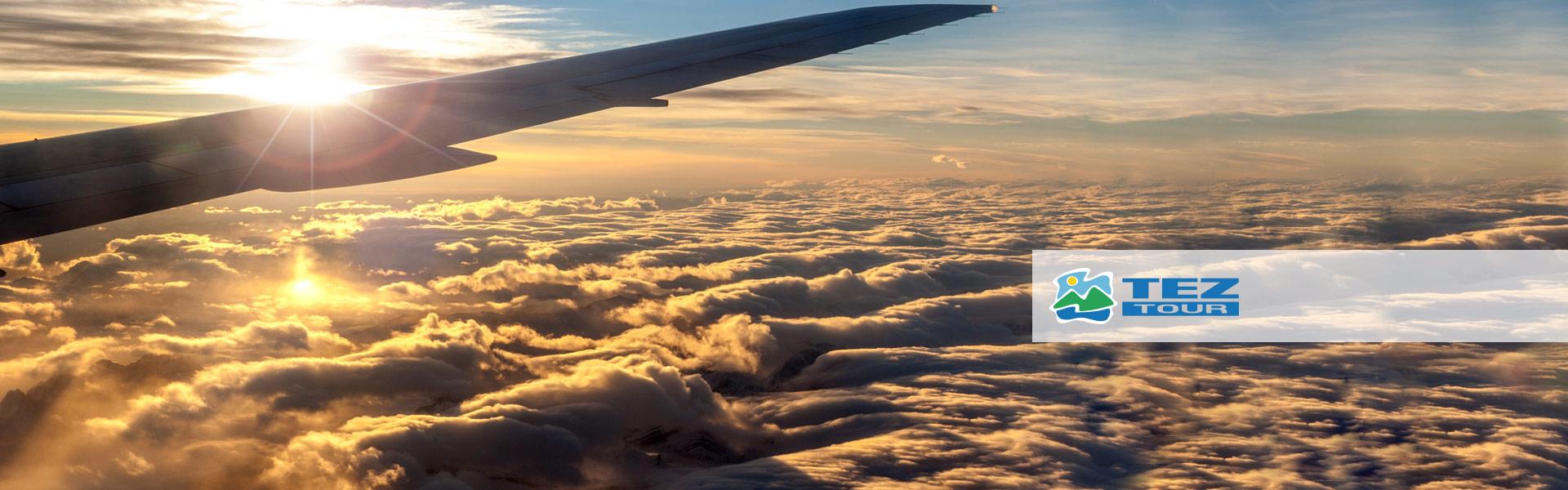 FAQ - BELAVIA - Belarusian Airlines