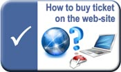How to by ticket jn the web-site